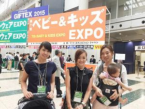 expo_1