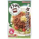 冷凍ストック名人「タコライスの素」/正田醤油